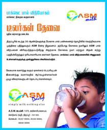 Asm milk dealer wanted cv