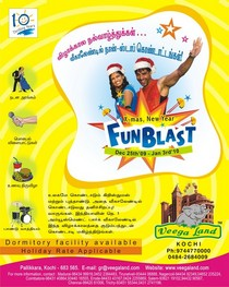 Veegaland funblast ad cv