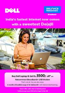 Dell handbill front cv