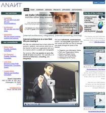 Anant site cv