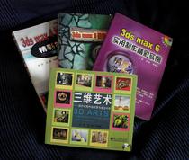 Books 001 cv