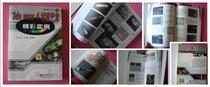 Books 002 cv