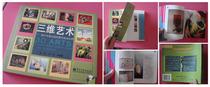 Books 005 cv