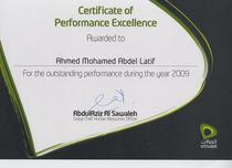 Certificate of excellence etisalat   2009  cv