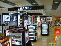 Chanel atlanta cv
