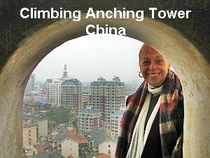 Anching tower cv