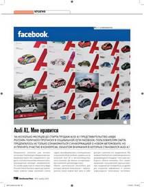Kreativ abr 11 2010 page 1 cv
