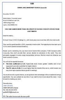 Stock recommend buscom2alpha cv