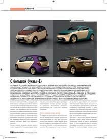 Creative abr 12 2010 page 1 cv