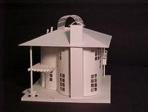 House a cv