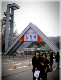 Seoul cv