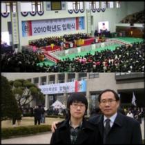 Seoulna cv