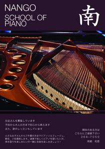 Piano poster3 cv