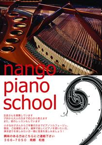 Piano poster5 cv