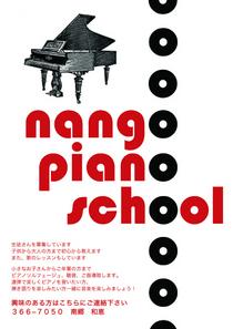 Piano poster7 cv