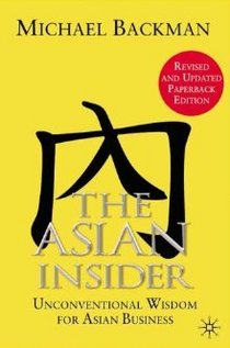 Asian insider cv