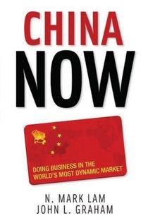 China now cv