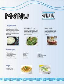 Elia menu cv