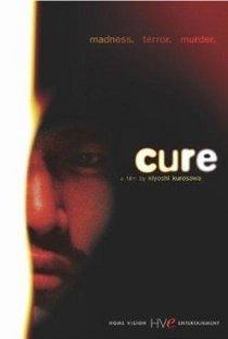 Cure cv