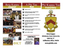 Phi tau recruitment brochure side1 cv