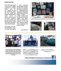 Asmi newsletter 3 cv