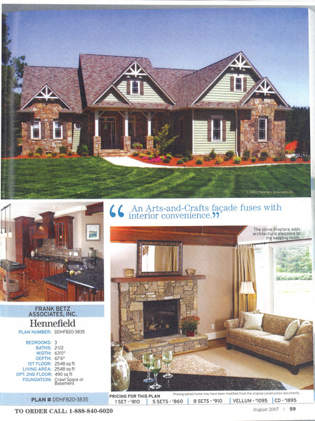 Patricia joy m a t master of arts in teaching visualcv for Dream homes magazine