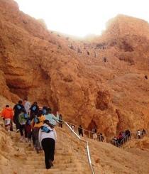 Masada   climbing cropped cv