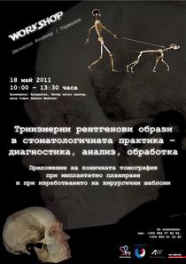 Plakat workshop cv