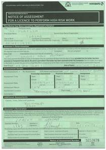 High risk licence ewp cv