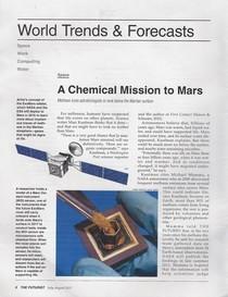 Mars pg 1 cv