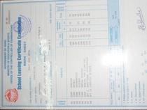 Sl381120 cv