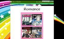 Romance cv
