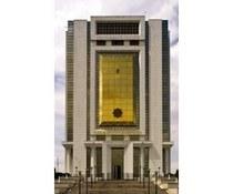 Central bank 1 cv