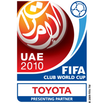 Fifa club world cup logo   2010 uae cv