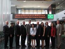 Confuciusinstitutedelegation cv
