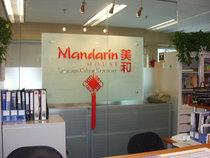 Mandarin house 5 cv