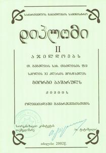 2002 cv