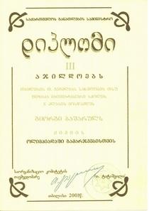 2001 cv