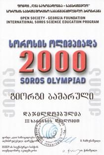 Sorosi 2000 cv