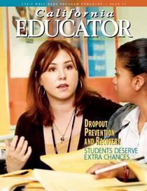 Emily ca educator cover may 2007 cv