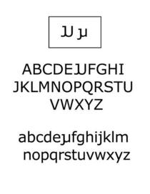 Twenty seventh letter of the alphabet cv