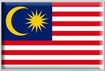 Malaysia cv