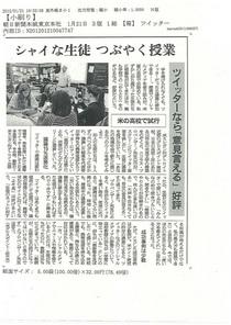 Gps in japan cv