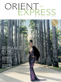 Orient xpress front cover cv