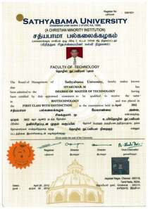 M.tech degree certificate 1 cv