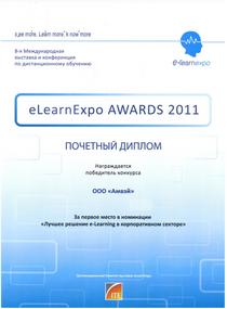 Elearnexpoawards 2011 cv