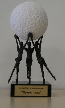 Award cv