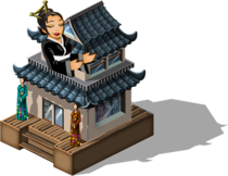 Kimono shop cv