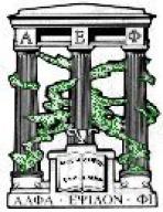 Aephi cv