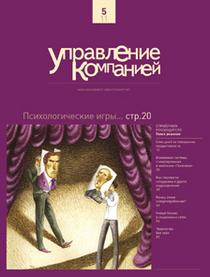 X21uk05 2011 cover 1 cv